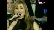 Jelena Brocic - Pepeljuga
