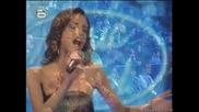 Мария Илиева - Music Idol 2 - 13.03.08 - много нежно изпълнение!! (супер качество)
