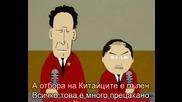 South Park / Сезон 2 , Еп.5 / Бг Субтитри