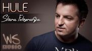 Hule - 2015 - Stara Fotografija