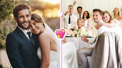 Защо да НЕ каните тези хора на сватбата си