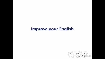 Учете Английски