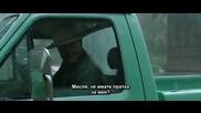 Wild / Моето приключение в дивото (2014) Целия Филм с Бг Превод