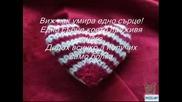 Vassilis Karras - A`re Monaksia - (prevod)