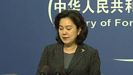 China: Beijing will not use support to other countries as 'geopolitical weapon' - MoFA