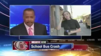 Инциденти на живо в ефир