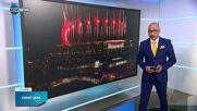 Спортни новини на NOVA NEWS (23.07.2021 – 20:00)