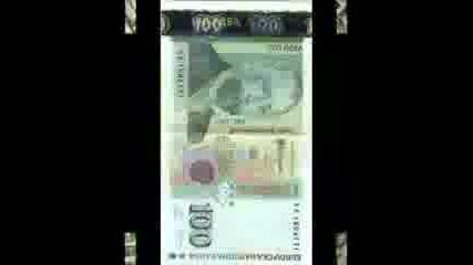Банкнотите По Света