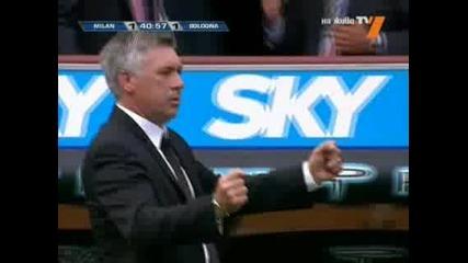 Милан - Болония 1 : 2