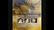 Grigoris Mpithikotsis& Boula Gkika - Fere mia zaria kali
