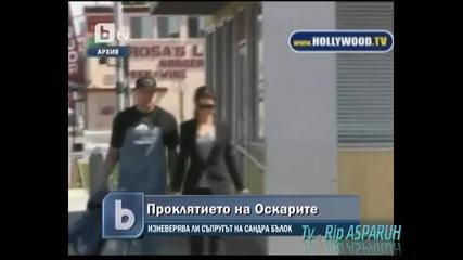 Проклятието на Оскарите Бтв Новините 19.03.10г.