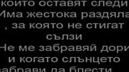 супер сръбска балада(превод)