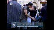 Протестна целувка