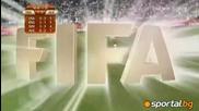 Сащ - Алжир 1:0