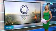 Спортни новини (21.06.2021 - централна емисия)