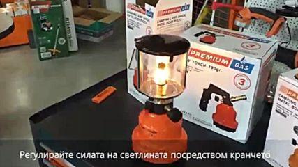 Къмпинг лампа Premium Gas