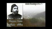 Думи на Мидхад Паша за произхода на българските турци
