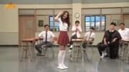Naeun Dance New Face P S Y