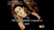 Vaya Con Dios - Don`t Break My Heart - *превод*