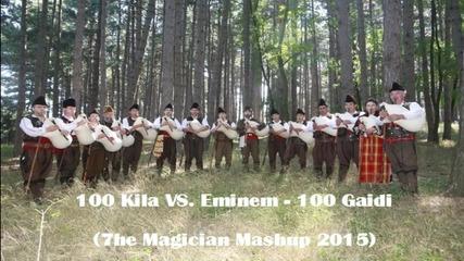 100 Kila Vs. Eminem - 100 Gaidi (7he Magician Mashup 2015)