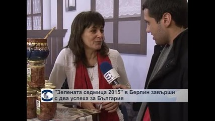 """""""Зелената седмица 2015"""" в Берлин завърши с два успеха за България"""