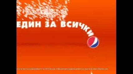 Спечели екскурзия до Сащ - Pepsi 2010