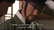 The Painter of the Wind (2008) E02 1/2