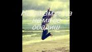 Selena Gomez - Не ми липсваш изобщо + bg превод (dont miss you at all)