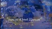 Разрешите - Александр Поздин