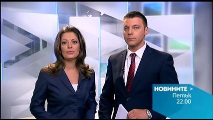Новините на Нова - късна емисия на 14 август