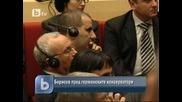 Бойко Борисов пред германските консерватори