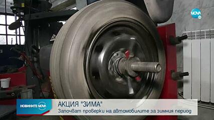 Новините на NOVA (29.10.2020 - следобедна емисия)