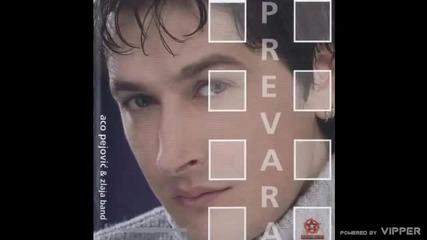 Aco Pejovic - Unikat - (Audio 2002)