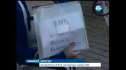 Вложителите в КТБ продължават с протестите пред БНБ - Новините на Нова