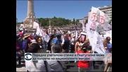 Поредна учителска стачка в Португалия може да попречи на националните матури