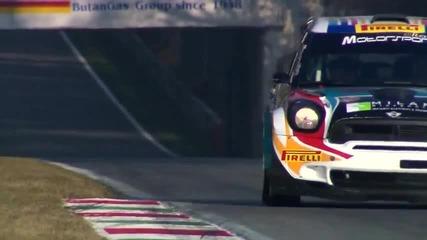 Страхотно! Monza Рали 2011