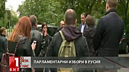 """Политик от """"Единна Русия"""": Ще купим България цялата"""