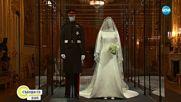 """Сватбената рокля на Меган Маркъл – на изложба в """"Уиндзор"""""""