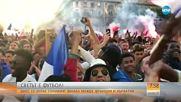 ФИНАЛЪТ: Кой ще спечели Световната купа по футбол?