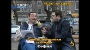 Господари На Ефира 21.03.2008 - Репортаж ТЕЛК - безхаберие