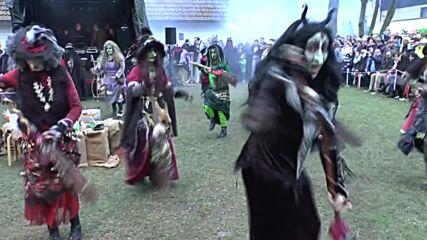 Witch Party - Посвещава се на една Вещица!