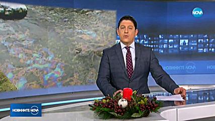 Новините на NOVA (16.12.2019 - 6.30)