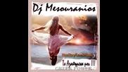 Ta Agapimena Mou Non Stop Mix - Dj Mesouranios 08_2013 Nonstopgreekmusic