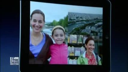 Apple разкрива си разработка Ipad