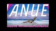 Емануела-стой далече 2012 new hit