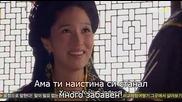 Kim Soo Ro.28.3