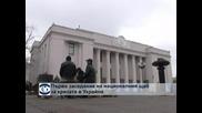 Първо заседание на Националния щаб за кризата в Украйна