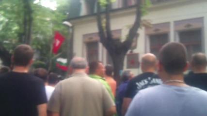 Протест във Варна срещу Бсп!
