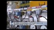 ЕС опитва да съживи проект за туркменски газ