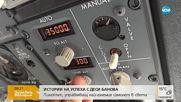 ИСТОРИИ НА УСПЕХА С ДЕСИ БАНОВА: Пилотът, управляващ най-големия самолет в света